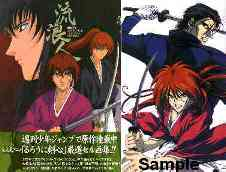 Kenshin OVA Illustrations