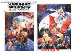 Harihuko Mikimoto Illustrations